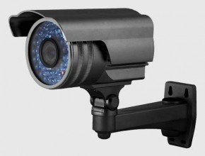 camara-vigilancia-CV965VJIN